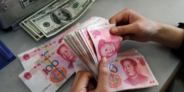 Китай: прекращение