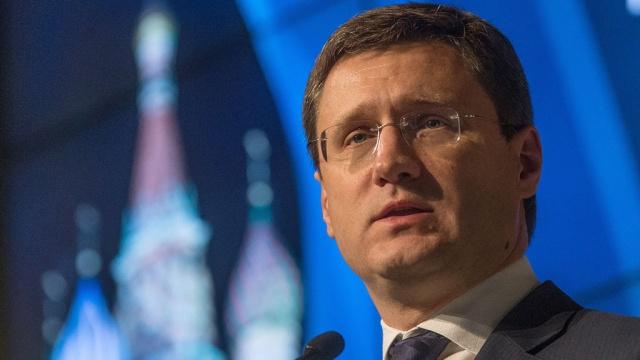 Новак: Россия не будет