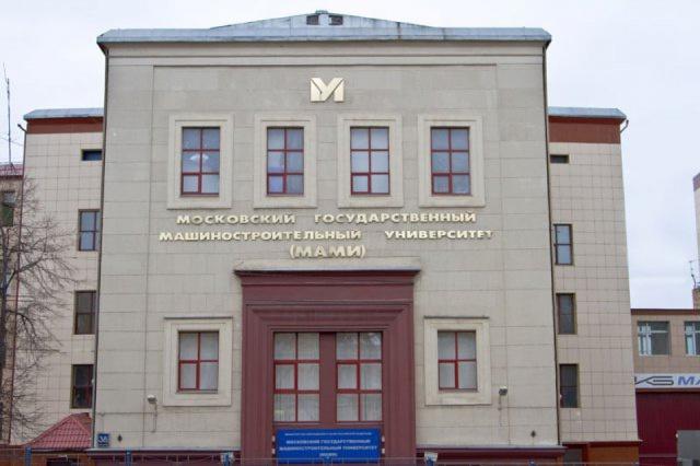 они прошли машиностроительный институт в москве браком, согласно действующему