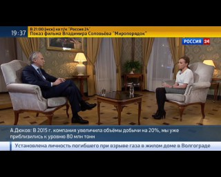 Прибыль  quot;Газпром