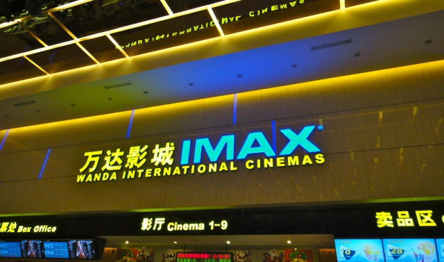 Кинорынок Китая