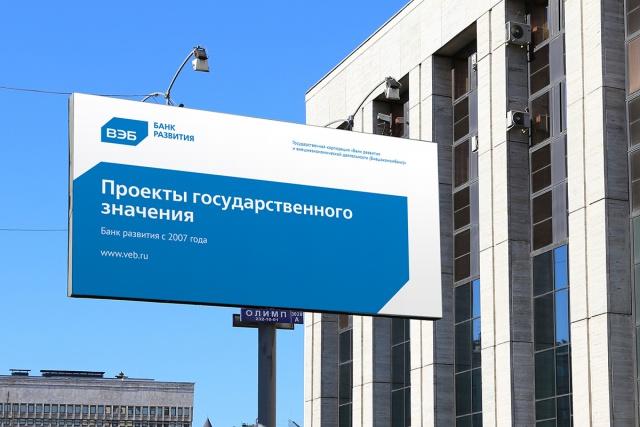 Дмитриев: санкции Запада