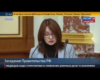 10 задач Банка России по