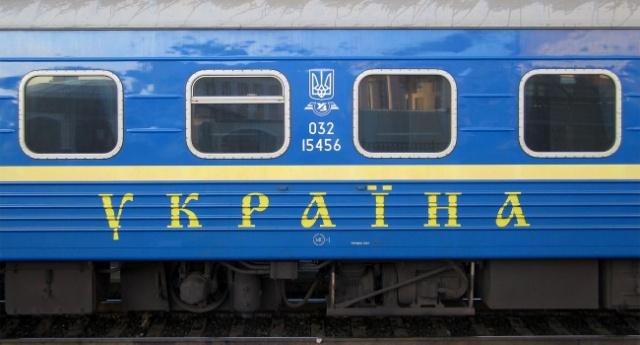 Поезда на Украине могут