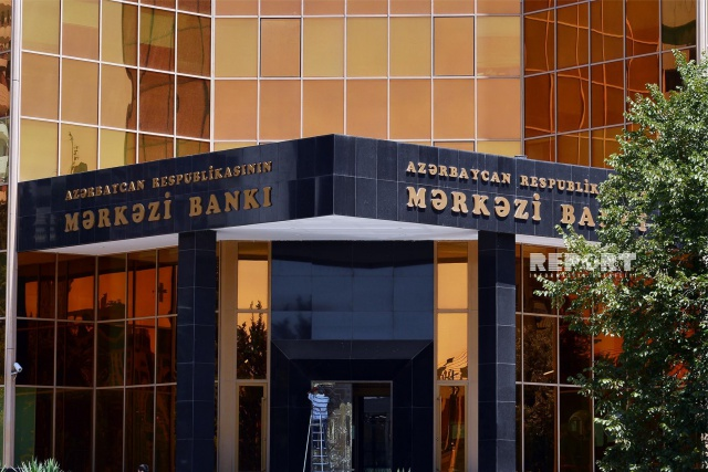 Нацбанк Азербайджана