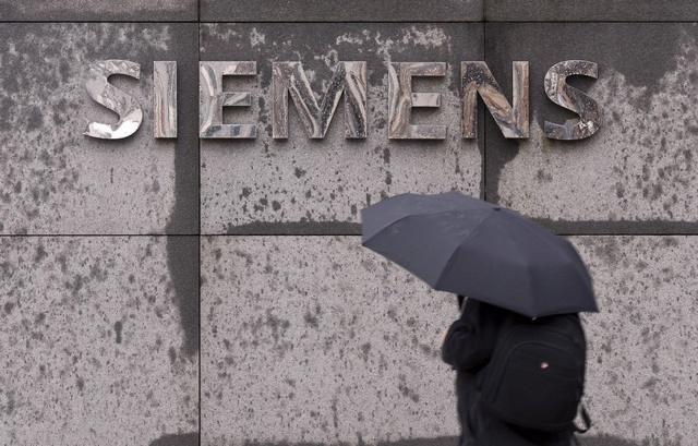 Siemens уволит 2,5