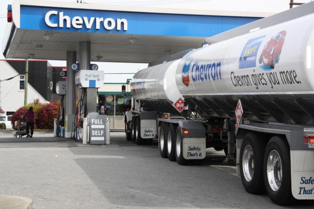 Chevron: миру будет