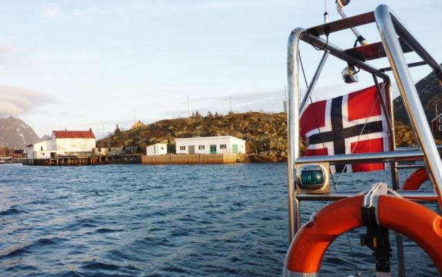 Нефтяной фонд Норвегии