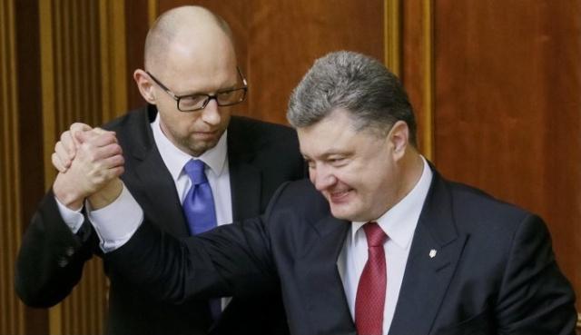 Украина продает 31