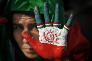 Парламент Ирана решит