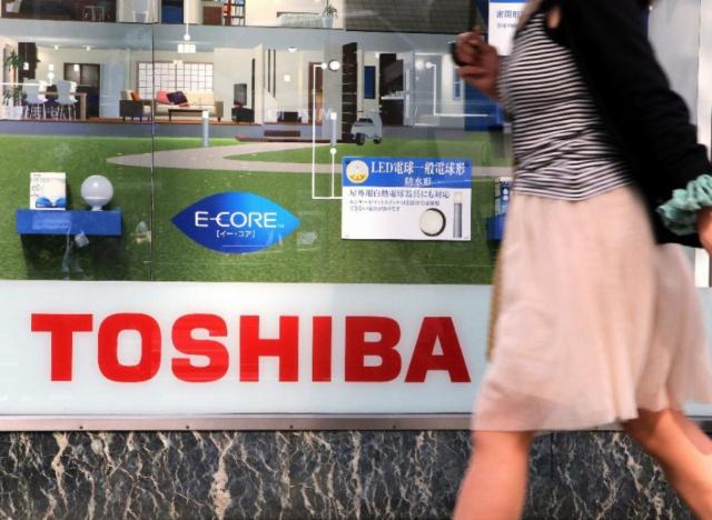 Toshiba нашла новые
