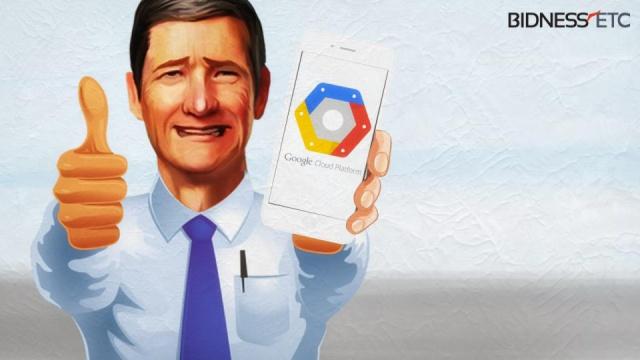 Apple будет хранить ваши