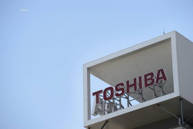 Toshiba верит в светлое