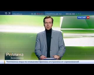Как ЦБ России инфляцию