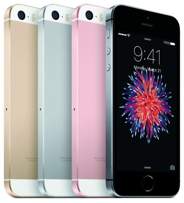 Новый iPhone SE: цены,
