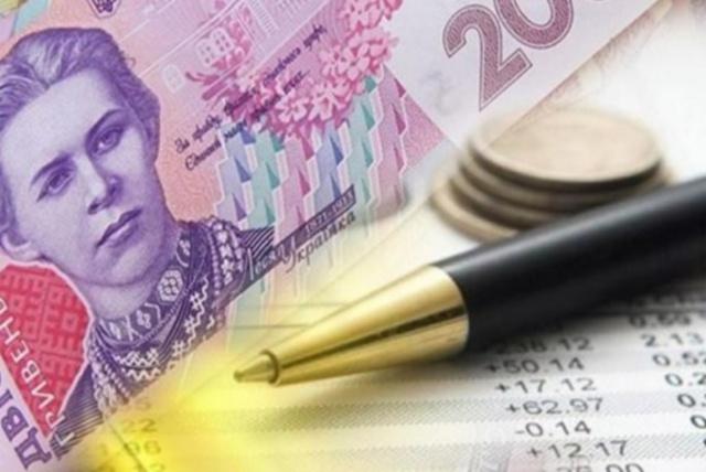 Падение ВВП Украины в