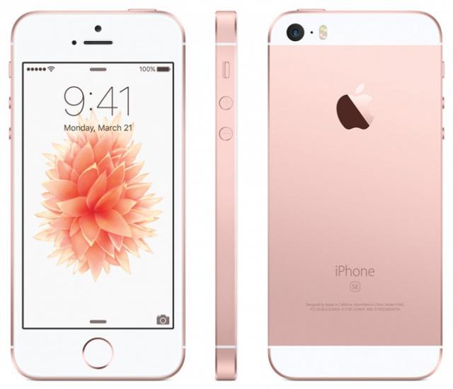 Цены на iPhone SE и