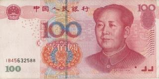 Слабый юань не поможет