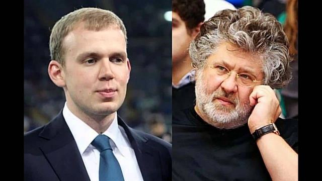 ГП Украины объявила