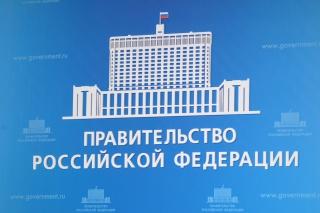 Медведев утвердил список