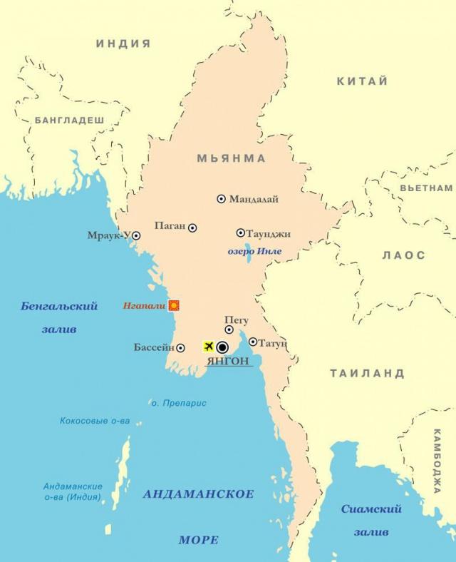 В Мьянме начала работу