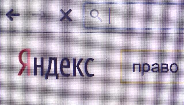 quot;Яндекс quot;