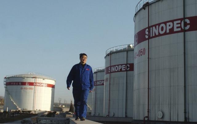 Чистая прибыль Sinopec