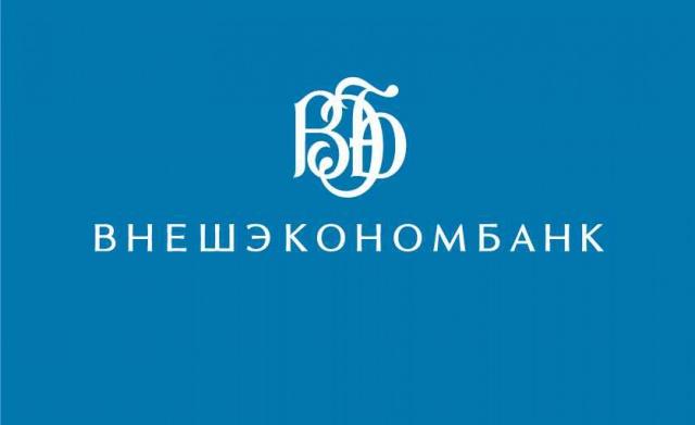 Медведев: ВЭБ