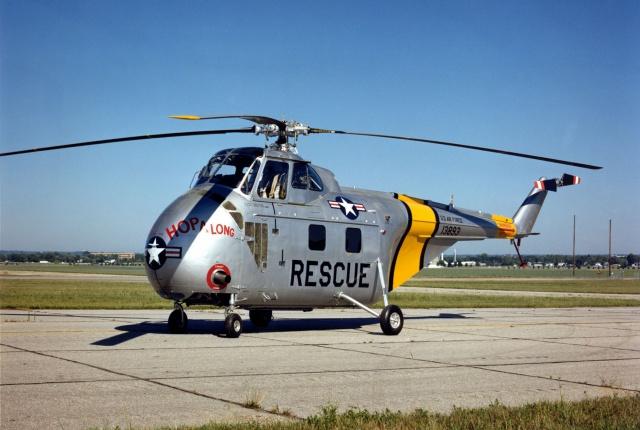 Вертолеты - новая жертва