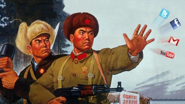 В КНДР заблокировали