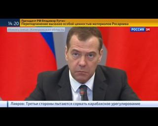 Медведев: поставки угля
