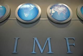 МВФ ухудшил прогноз: ВВП