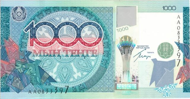 ЦБ Казахстана в марте
