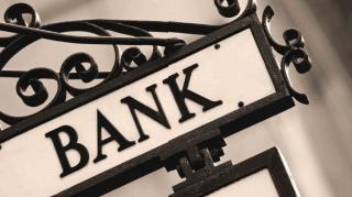 Банковский кризис в