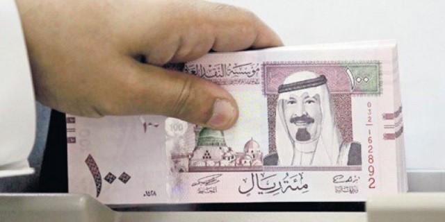 Фонд Саудитов на $2