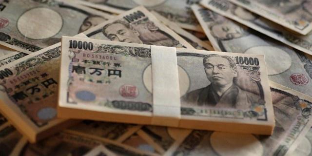 Как и когда Банк Японии