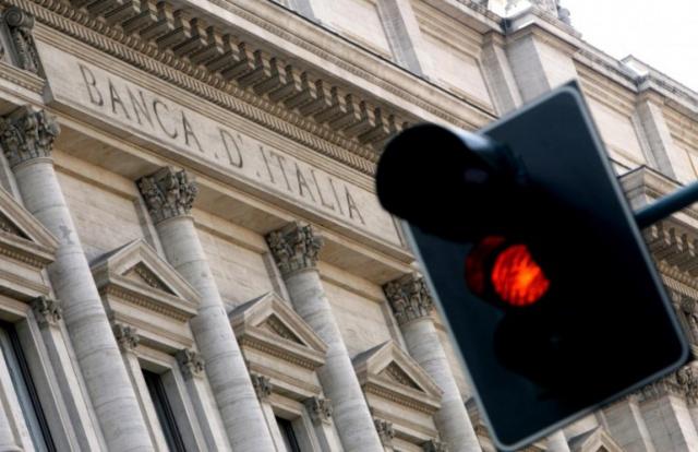 Италия создает фонд для