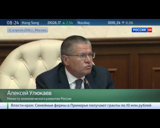 Улюкаев: ВВП РФ начнет