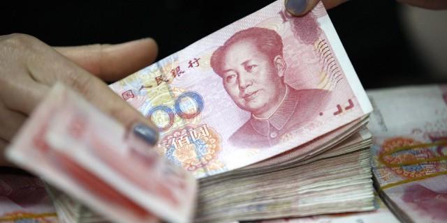 ЦБ Китая девальвировал