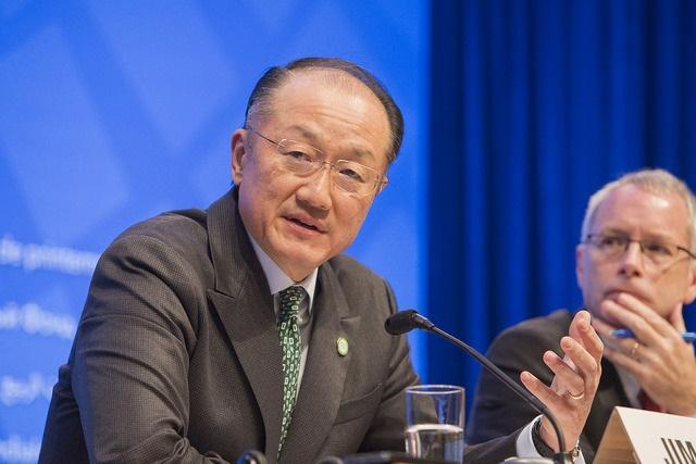 Всемирный банк снизил