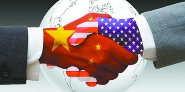 Китай ждет от ФРС