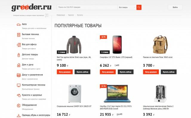 В России открылся