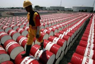МЭА: цены на нефть