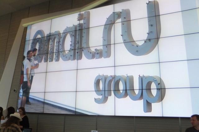 Выручка Mail.Ru Group