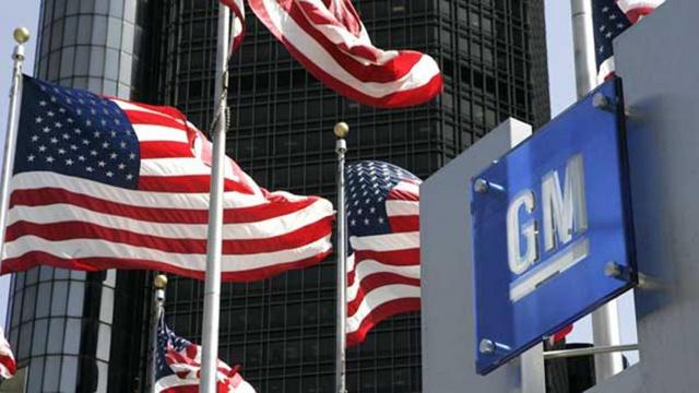 General Motors увеличил