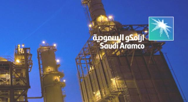 Saudi Aramco разместит