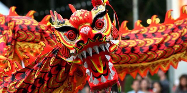 Китайский дракон: