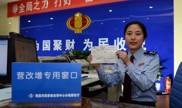 Китай завершил налоговую