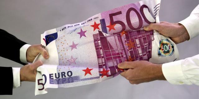 ЕЦБ прекратит выпуск