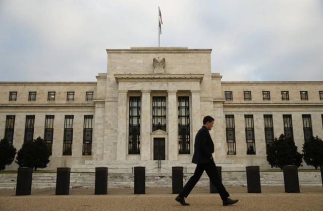 Инвестбанки: ФРС не